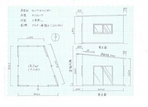 4坪小屋 平面図